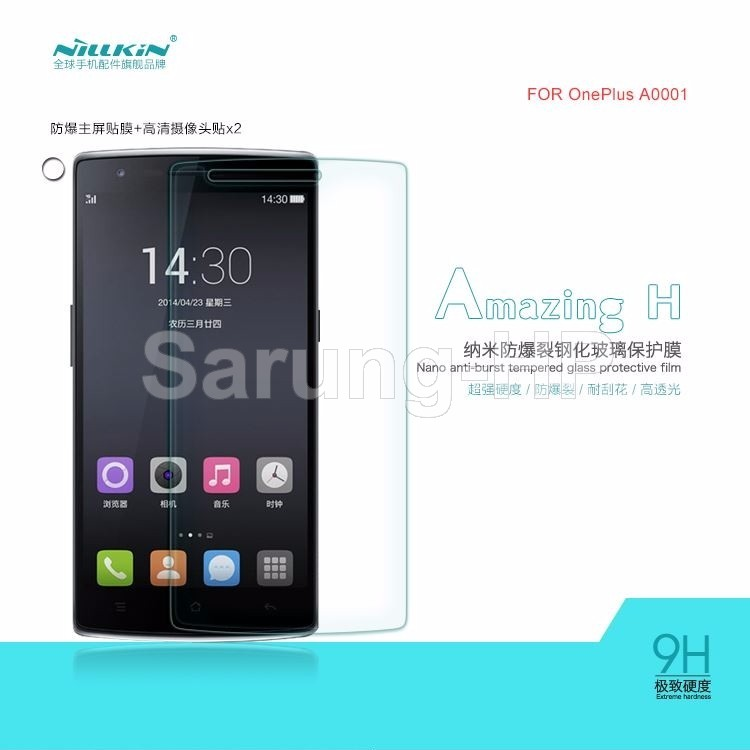 Nillkin Anti-Explosion H Tempered Glass Oneplus One A0001