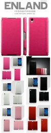 Kalaideng Enland Leather Case Xperia Z2 L50